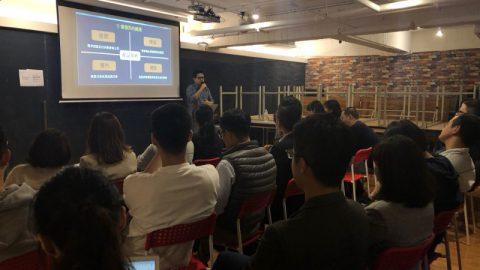 活動心得_【打造高效成長型團隊】Growth hacker 的成長思維與案例分析