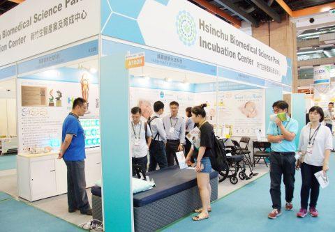 臺灣國際醫療暨健康照護展 展現臺灣智慧醫療創新力