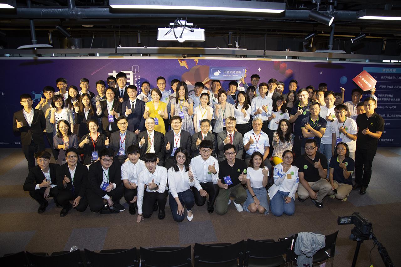 科技部 創新創業激勵計畫 108年第一梯次決選暨頒獎典禮
