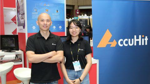 行銷科技成焦點,愛酷智能科技同時入選首屆微軟、資誠兩大新創加速器