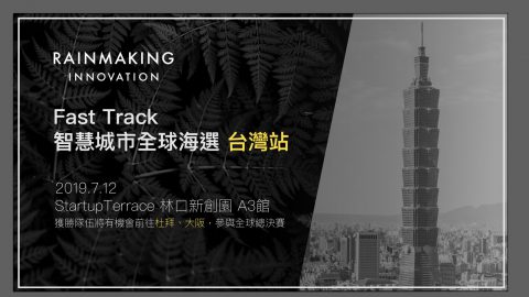 Calling all Smart City startups in Taiwan!    杜拜&大阪智慧城市全球海選 台灣站 開跑啦~