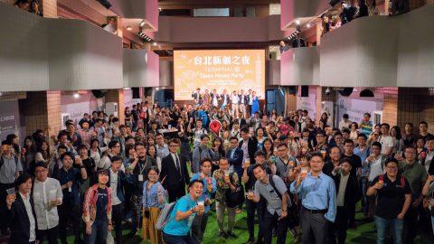 Terminal C台北新創之夜,創業生態圈齊聚同歡
