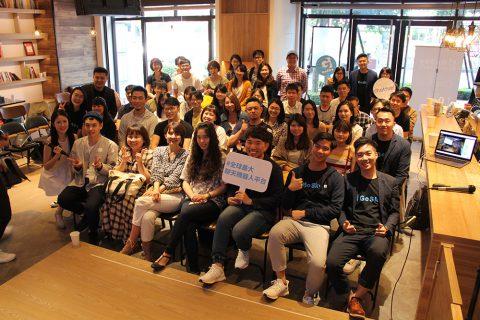 全球最大聊天機器人平台Chatfuel 亞洲首次官方Meetup在台北