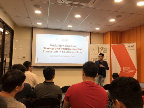 淺談新加坡新創機會,跟著 @預見新創 發掘東南亞商機