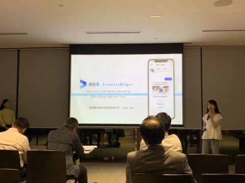 第一次英文pitch就上手,#新加坡工作實錄 #Bansea天使投資人