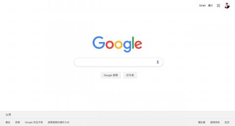 我從Google SEO領悟到關於創業要注意的5件事
