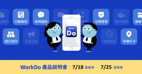 上下班還在排隊等打卡鐘嗎?WorkDo幫你整合溝通協作、出缺勤、電子簽呈、行政管理工具,讓工作更簡單高效!