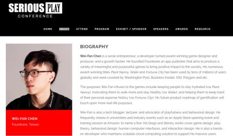 【Serious Play 研討會】遊戲化學習市值估 2024 年將突破 240 億美元