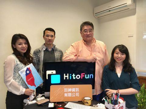 創夢專訪|Hitofun:從訂房動態價格出發,成為出清庫存的必殺解方