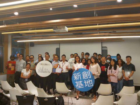 釋放台灣創業能量-國際新創小聚