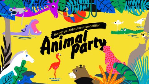 iAniMagic 2019 動畫比賽開始徵件