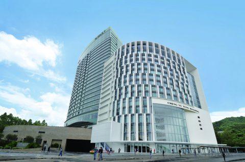 香港中文大學多元化MBA課程 廣招台灣優秀人才赴港就讀 培育商界領袖