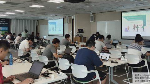 雲馥力推Azure DevOps 用實作帶企業體驗自動化部署