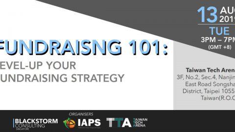 籌款101: 提升您的籌款策略
