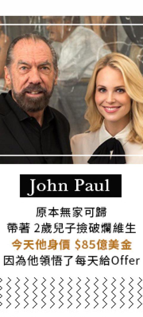 John Paul,原本無家可歸,帶著2歲兒子 撿破爛維生