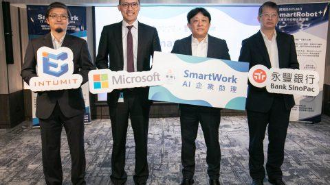碩網資訊攜手微軟發表AI企業助理 SmartWork