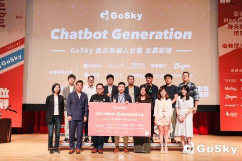 台大政治、機械、工業工程系學生 奪下亞洲最大臉書聊天機器人商業競賽冠軍