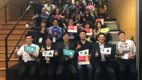 台灣新創的下一步?生態圈的整合