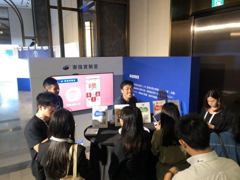 LINE 台灣用戶行為大公開,新創漸強實驗室現場展示五強客戶