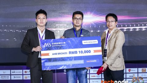 AI新創犀動智能科技以旅宿業的語音SaaS服務贏得2019亞洲硬件大賽第三名!