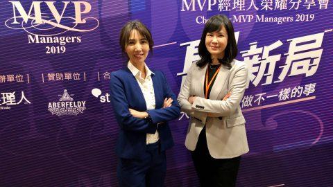 引領電商巾幗傳奇!創業家「妯娌」榮獲「台灣百大MVP經理人」殊榮