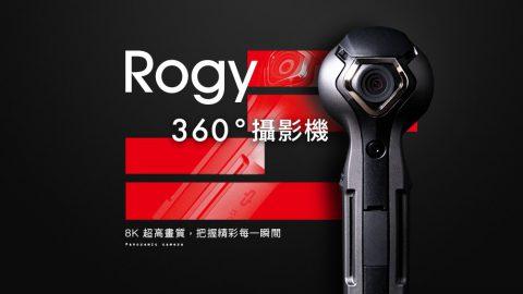 Rogy 360 嘖嘖上市