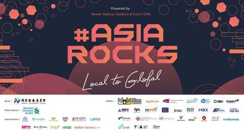 亞太區首場新創盛會#AsiaRocks落腳台灣!引爆生態產業鏈交流