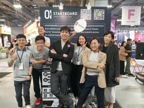 2019 Meet Taipei – 多國新創參展 看重東南亞虛實整合服務影響力