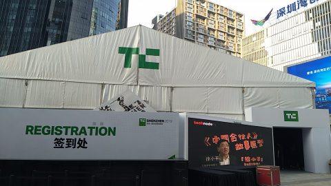 犀動智能獲邀參展【TechCrunch國際創新峰會】