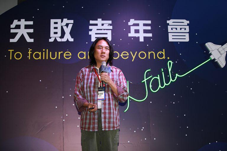 和沛科技創辦人翟本喬於台上分享