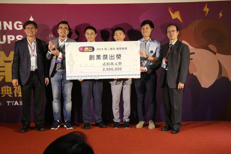 科技部許有進次長(左一)與宏碁基金會賴啟民執行長(右一)一同頒發創業傑出獎予IPPLUS團隊