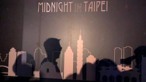 深夜在台北101舉辦高空派對,KKday在想什麼?