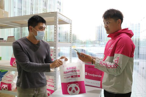 pandanow熊貓嚴選大數據分析精準選物  雙北地區20分鐘到府