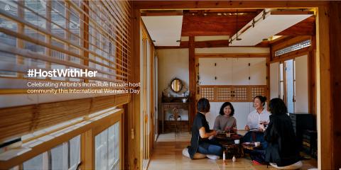 Airbnb發起 #HostWithHer 慶祝不同凡響的女性社群  台灣女性房東收入超過台幣14.5億元