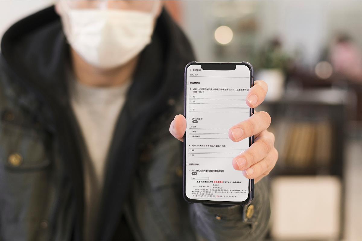 防疫肺炎!SurveyCake 協助你建立線上健康申報表