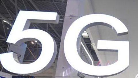5G來襲,萬物智聯將如何改變你我?