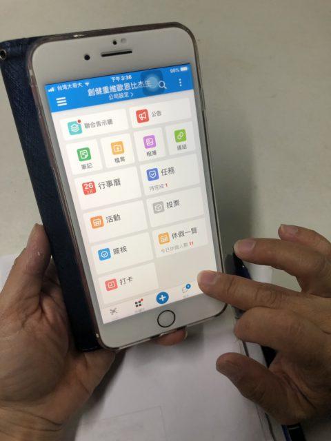 建構更暢通的企業內部網絡!WorkDo解決創健台灣歐恩比集團分公司溝通與管理痛點