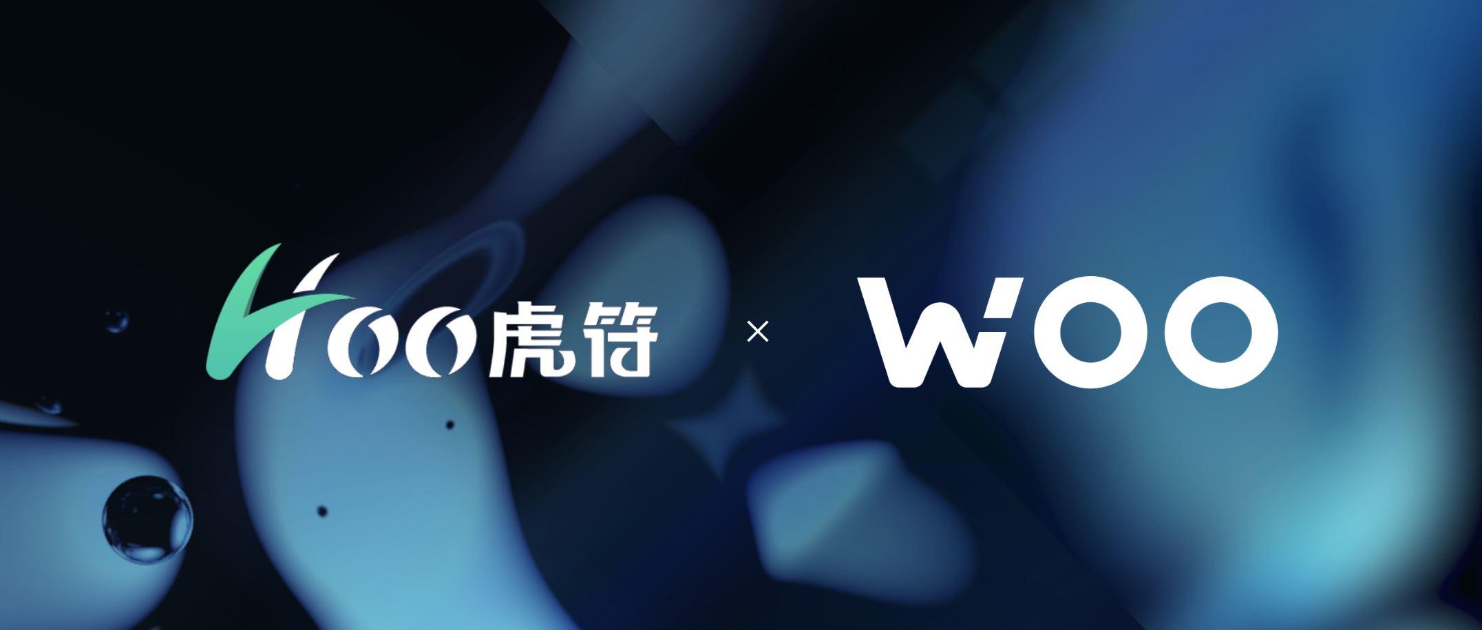 暗池WOOTRADE與虎符科技達成策略合作