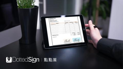 電子簽名超前部署!點點簽(DottedSign)導入區塊鏈實現最高的資料安全性