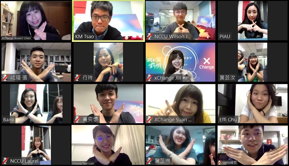 線上職涯分享交流! 2020 政大徵才月 x XChange 感謝祭