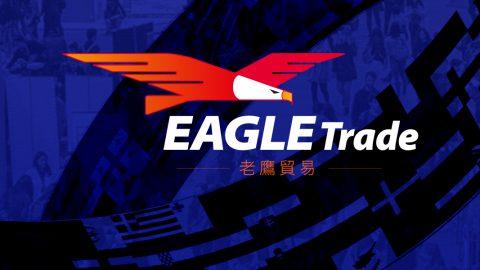 EagleTrade 老鷹貿易-協助 B2B 中小企業開發海外有效的Email名單 !