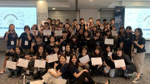 Youth Rocks! 引領台灣新世代勇闖新創圈