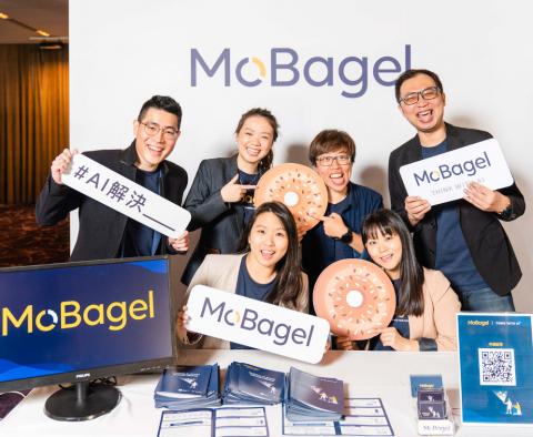 行動貝果 MoBagel 扎根四大產業,用 AI 簡化商業決策流程