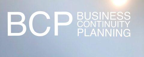 BCP 變成了企業的熱門話題!到底 BCP 在夯什麼?現在就來了解 BCP 計畫!