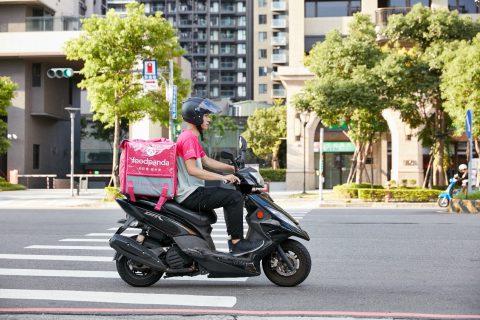foodpanda 遵守北市外送自治條例 打造更有保障的服務環境