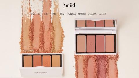 美妝X AI — AmiidBeauty 獨立美妝選貨 案例分享