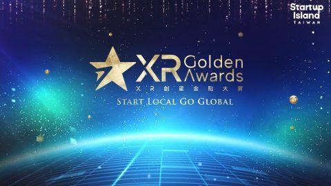 首屆「XR創星金點大賞」頒獎典禮5/15創新登場! XR EXPRESS Taiwan首創導入XR技術打造虛實整合頒獎典禮 同時攜手Yahoo TV合作線上直播