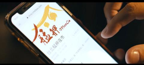 iCHEF 點餐網站上線 艋舺夜市攤商科技升級