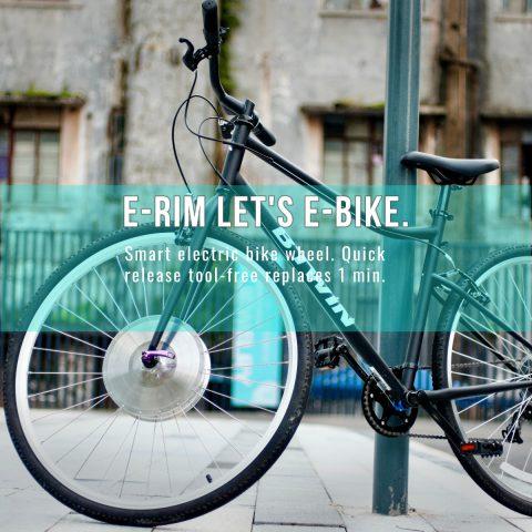 電子電機電池花鼓四合一電輔自行車輪組