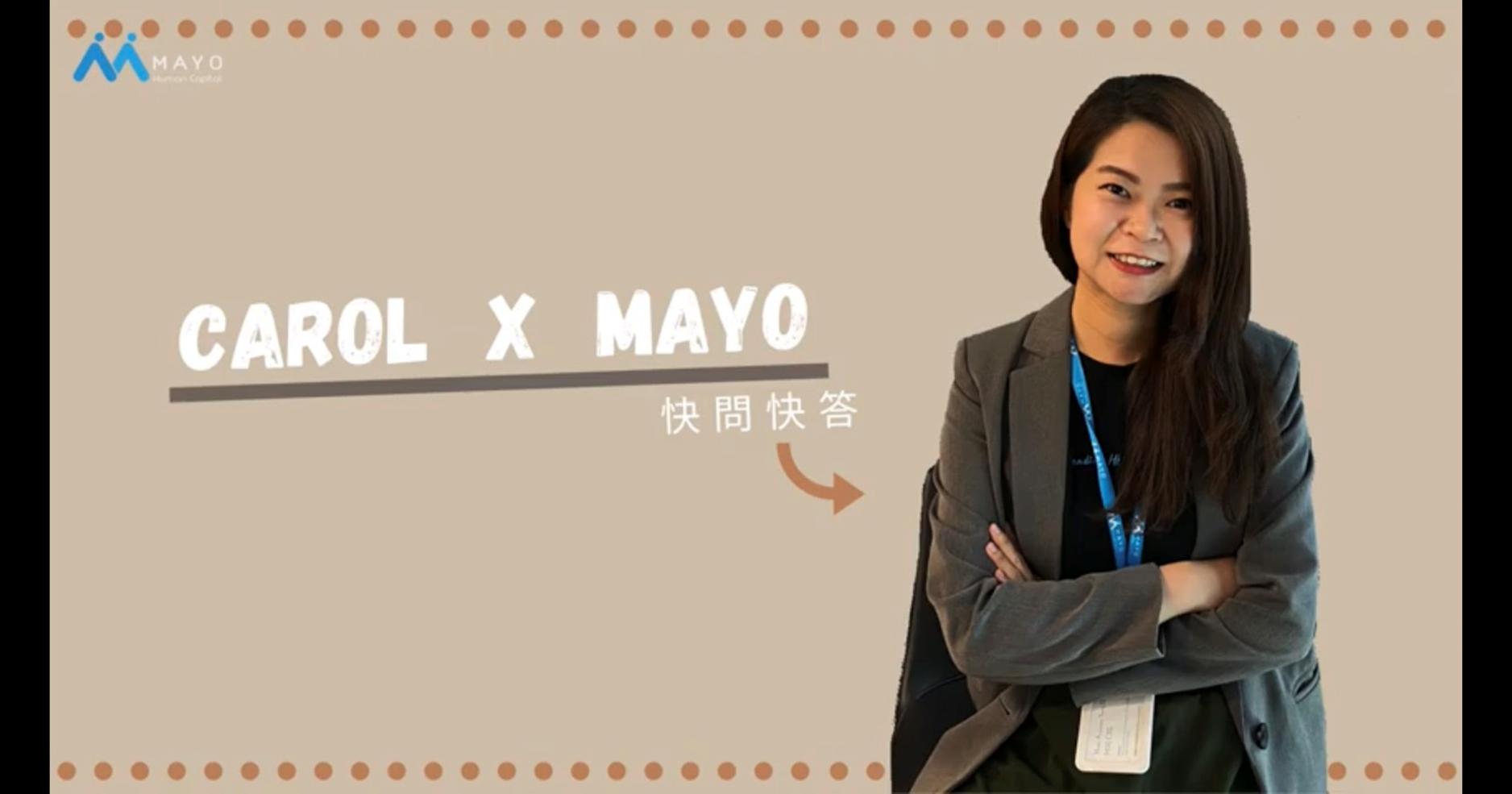 看行銷人勇闖人資圈的故事,MAYO 不只是人資系統公司